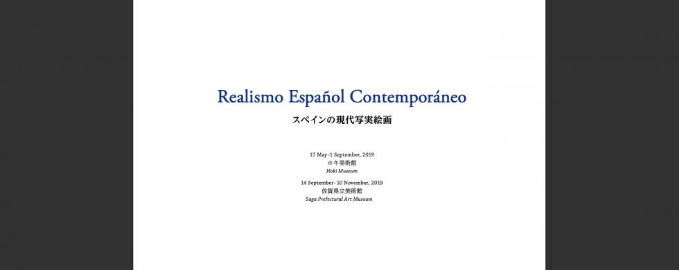 Pintura Contemporánea Española en el Hoki Museum